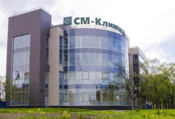 Выполнено производство маятниковых дверей для нужд многопрофильной клиники СМ-Clinic в СПб