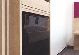 Холодильник с панелью