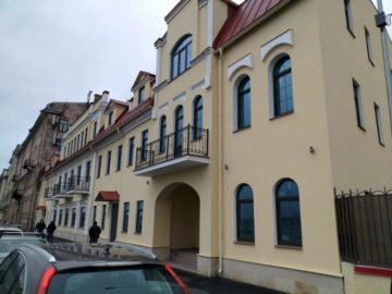 Гостиница Bagration 4*