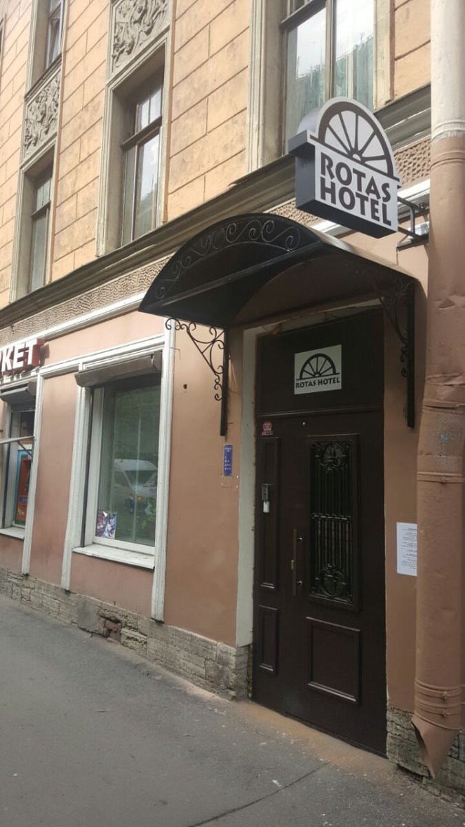 Отель «ROTAS» 2*