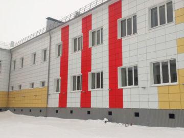 Интернат в Восяхово