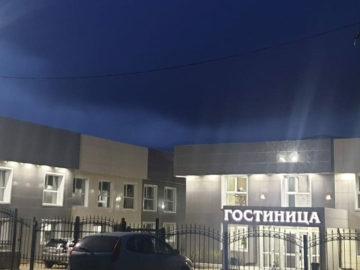 Гостиница в г. Свободный