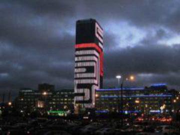 Башня «Конституция»
